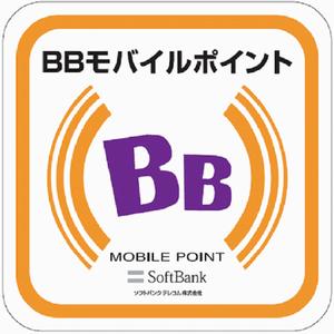 BBモバイルポイント