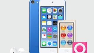 新型「iPod touch/nano/shuffle」が発表されるってマジ!?