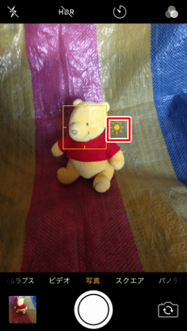 カメラアプリのピントを合わせると太陽マークが出現