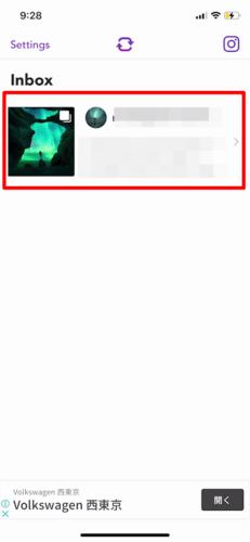 アプリでInstagram(インスタグラム)の画像を保存する (5)
