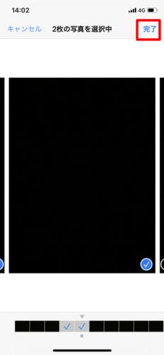 バーストモードで連写撮影した写真を削除して整理する (5)