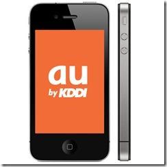 au_iPhone4[1]