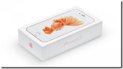 iPhone6_with_box-e1441859603149[1]