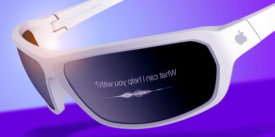 stuff_web_apple_smartglasses_news_teaser[1]