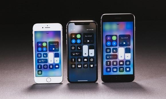 iPhonexIMGL6437_TP_V[1]