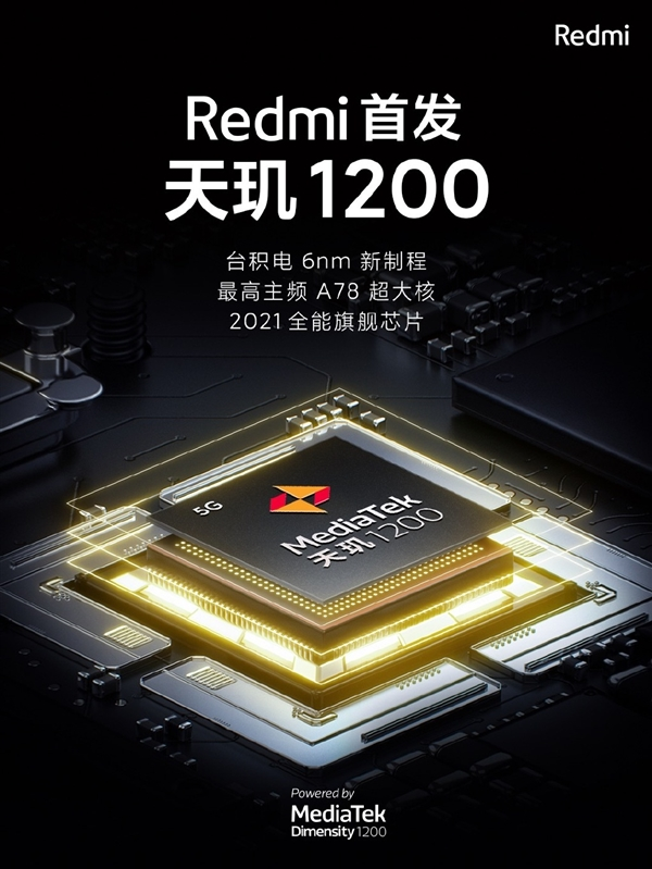 The starting Dimensity 1200! Redmi gaming flagship broke the news: the  battery exceeds 4500mAh - iPhone Wired