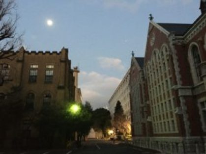 Mita campus at dawn
