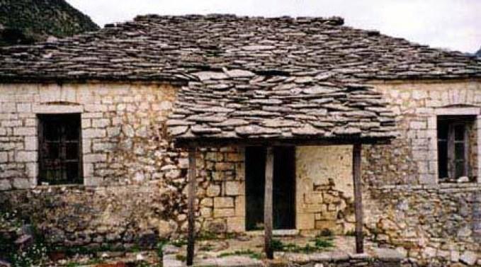 Αποτέλεσμα εικόνας για Oδοιπορικό στη γη της Ηπείρου
