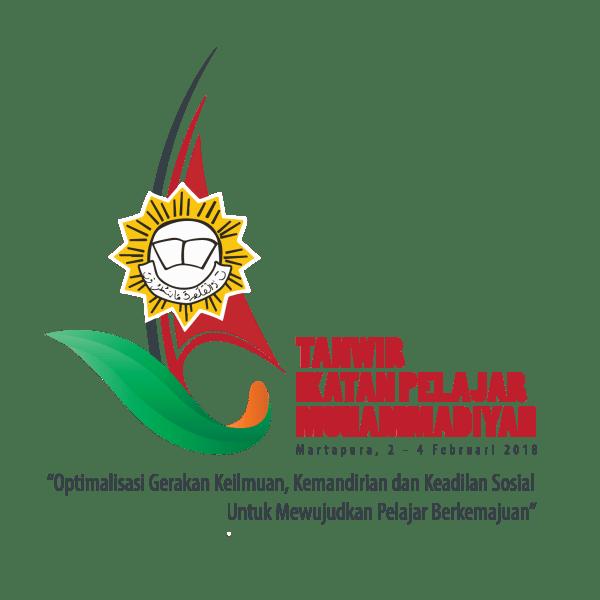 Logo Tanwir Ikatan Pelajar Muhammadiyah