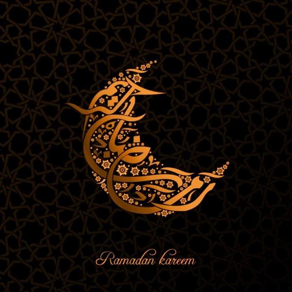 Radikalisme, Ramadhan, dan Reorientasi Gerak IPM