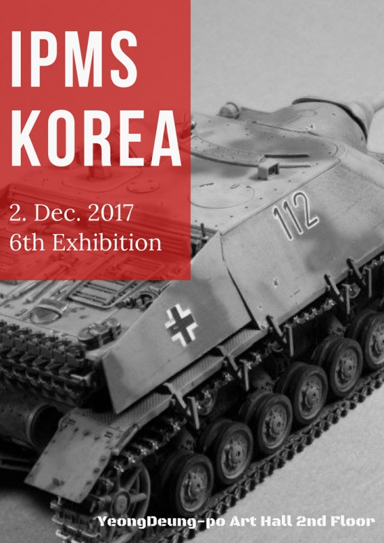 IPMS Korea 6th Exhibition 2017