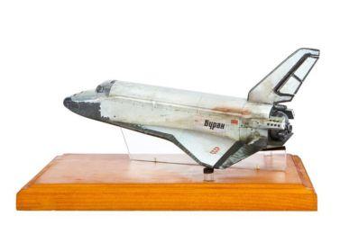 Class 77 Gold - USSR Space Shuttle BURAN by Jaroslav Mucha