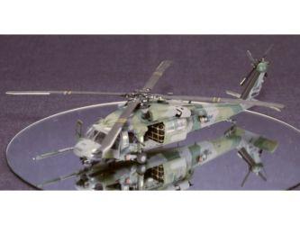 Class 22 Gold - Sikorsky HH-60G Pave Hawk by Sylvain Deloire
