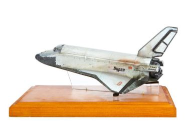 Class 77 Gold - USSR Space Shuttle BURAN by Jaroslav Mucha