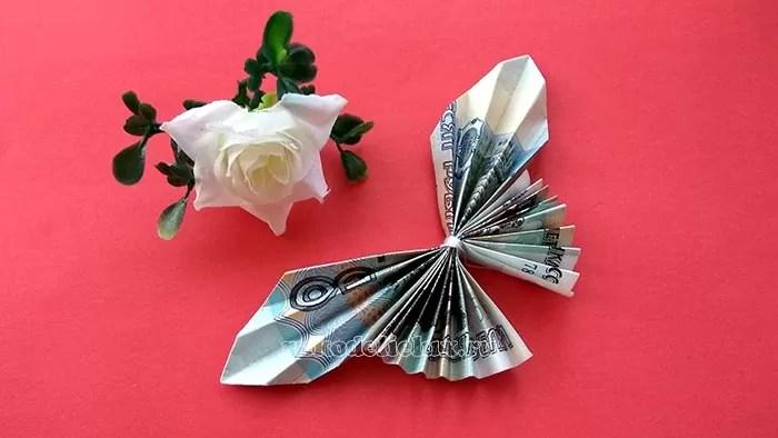 Қағаз шоттарынан көбелек оригами жасауға болады