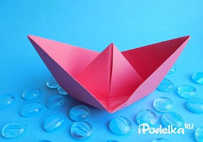 折纸船计划