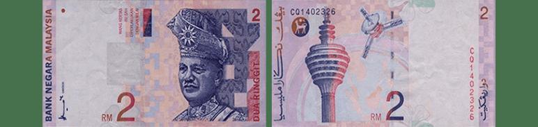 RM2 Ringgit Malaysia (3rd Series)