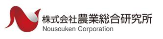 農業総合研究所 ロゴ 1
