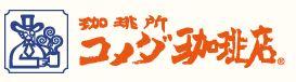 コメダホールディングス IPO ロゴ 1