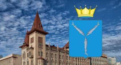 Саратовская область: льготная ипотека от 5,75%