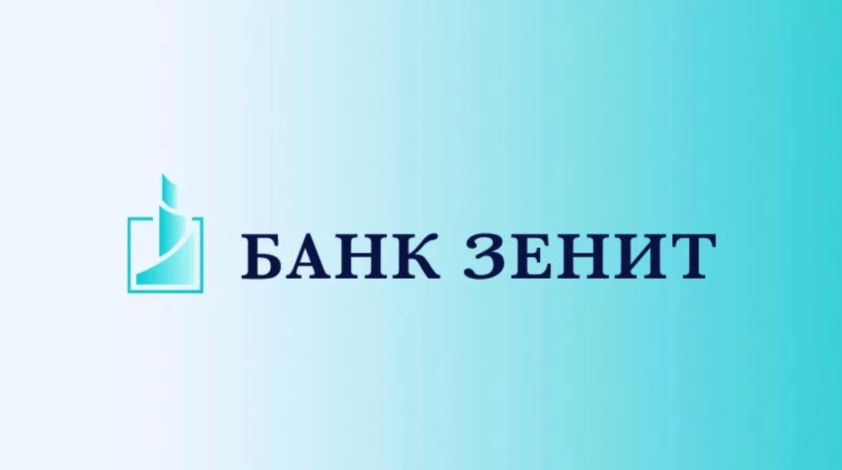 Банк ЗЕНИТ. Изменения в условиях ипотечных программ