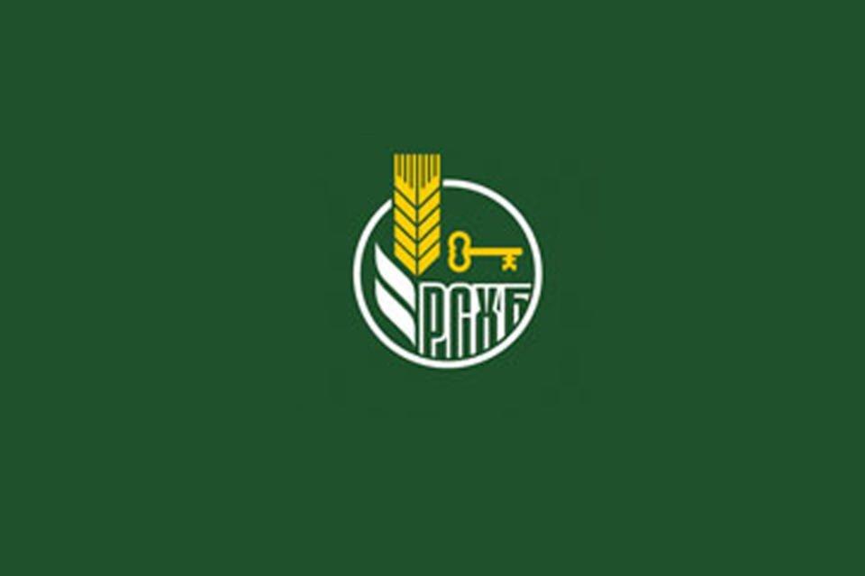 Сельская ипотека от РСХБ под 2,7%. Родственные сделки возможны