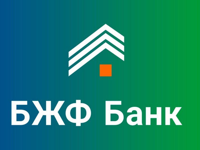 Новая ипотечная акция от БЖФ «Сумма имеет значение»