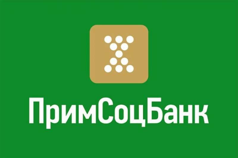 «Малина» от Примсоцбанка: ипотека по паспорту стала доступнее