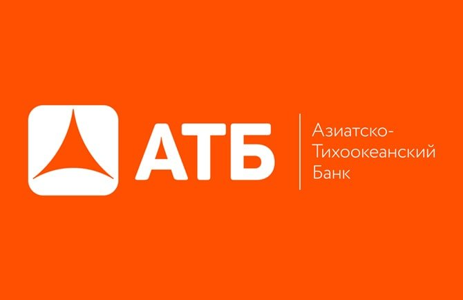 Азиатско-Тихоокеанский Банк (АТБ). Преимущества ипотеки