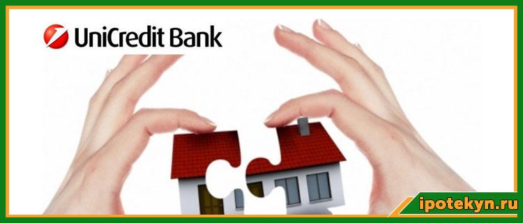 Быстрые кредиты онлайн с плохой кредитной историей без отказа на карту