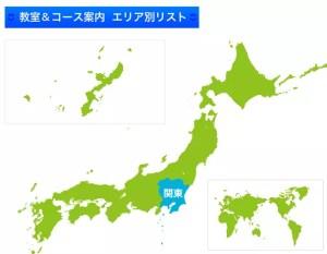 代々木高等学校のキャンパスの地図画像