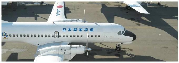 日本航空高等学校の画像