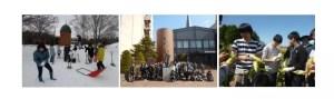 とわの森三愛高等学校のスクーリングの画像