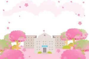 桜舞う学校のイラスト