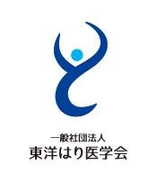 一般社団法人東洋はり医学会のロゴ