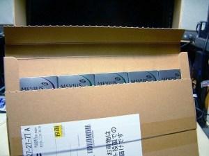 10箱以内ならネコポスで届きます。