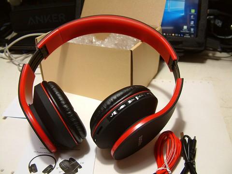 Sunvito Bluetoothヘッドセット ワイヤレス ヘッドホン 密閉型 折り畳み式 伸縮可能 高音質 マイク 内蔵 ノイズリダクションMP3機能付き 多機能  (レッド)