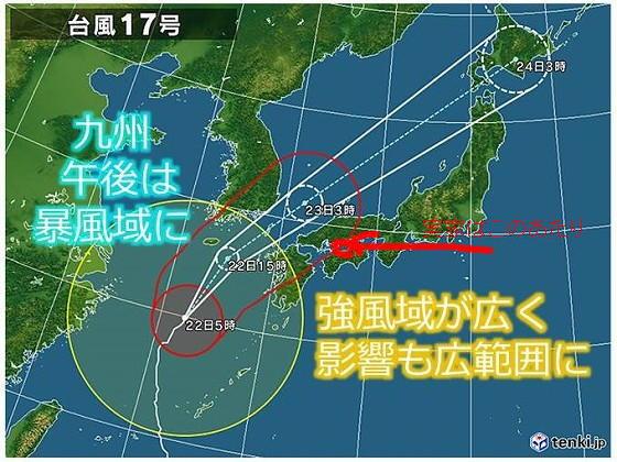 実家は赤丸あたりです。台風17号、まだ遠いです。