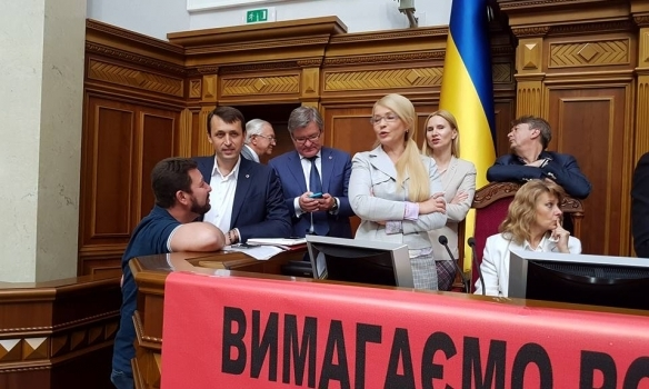"""""""Радикальна партія"""" і """"Батьківщина"""" заблокували трибуну парламенту: Парубій закрив засідання Ради"""