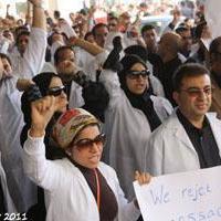 Bahrain's Courageous Doctors