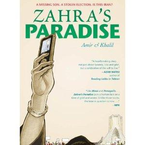 Review: Zahra's Paradise