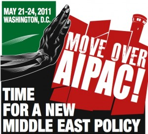 Teach-in at Occupy AIPAC Summit