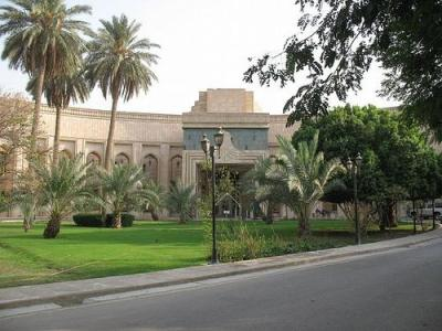U.S. embassy in Baghdad (photo: Christopher Camacho)