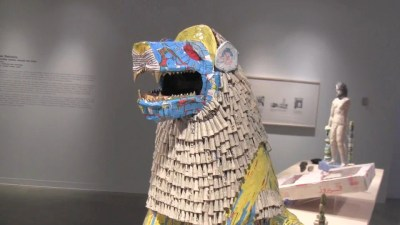 tell-harmal-lion-iraq-artifact