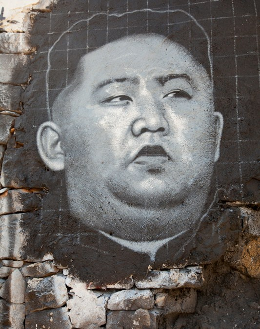 What Does Kim Jong Un Want?