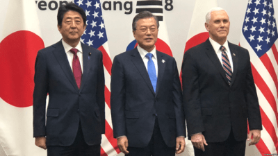 east-asia-shinzo-abe-moon-jae-in-mike-pence