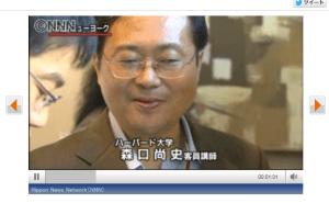 iPS cell transplant Moriguchi