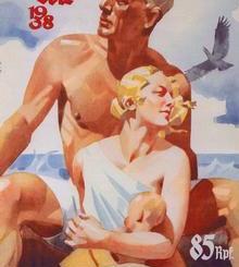 Nazi Propaganda Poster Eugenics