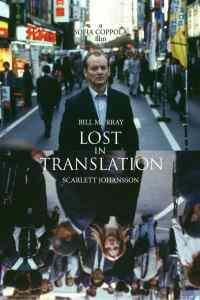 Not lost in translation
