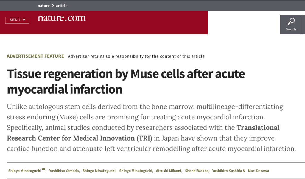 Muse-cell-ad-on-Nature